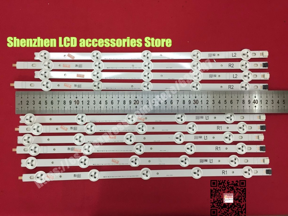 10 Pieces/lot  100%NEW  FOR   42LA620S 42LN613V 42LN540S-R2   6916L-1217A   R1+L1=824MM