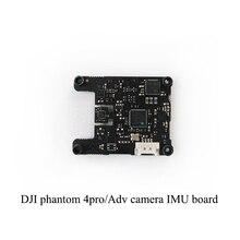 Для DJI phantom 4 pro advance drone запасные части Аксессуары для камеры gimbal IMU board