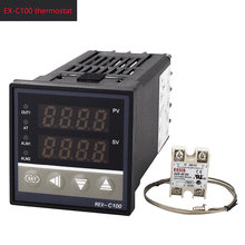 1pc PID Temperature Controller 220V + Max 40A SSR + K Thermocouple PID