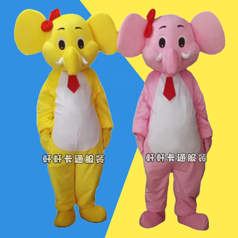 Lovely Elephant Mascot Costume Christmas Fancy Dress Halloween Mascot Costume Cartoon Character Costumes Mascot Costumes
