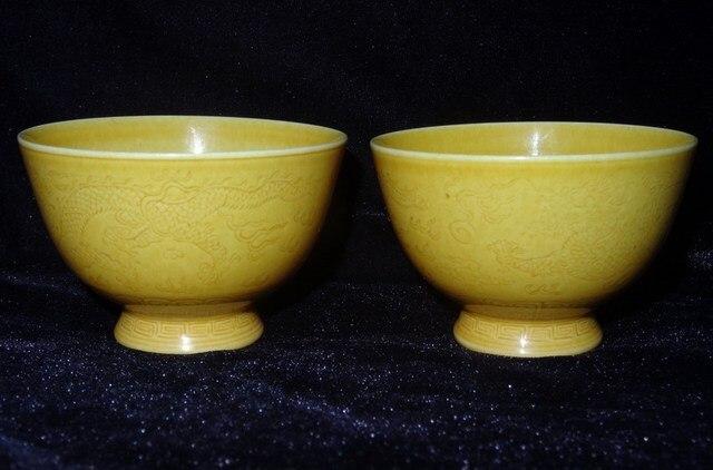 Qing Dynasty Qianlong Enamel Porcelain Yellow Glaze Dragon Painting