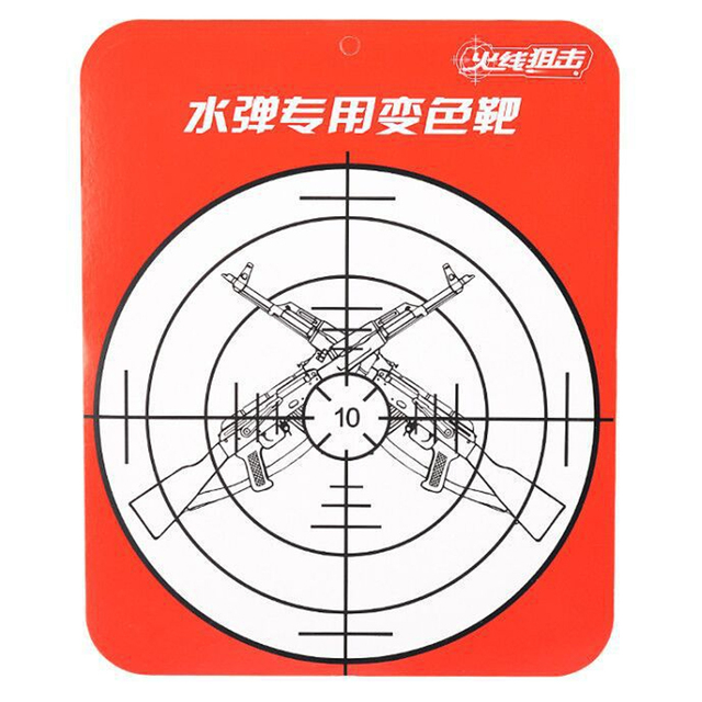 Shooting Discoloration Target for Water Bullet Ball Blaster Toys