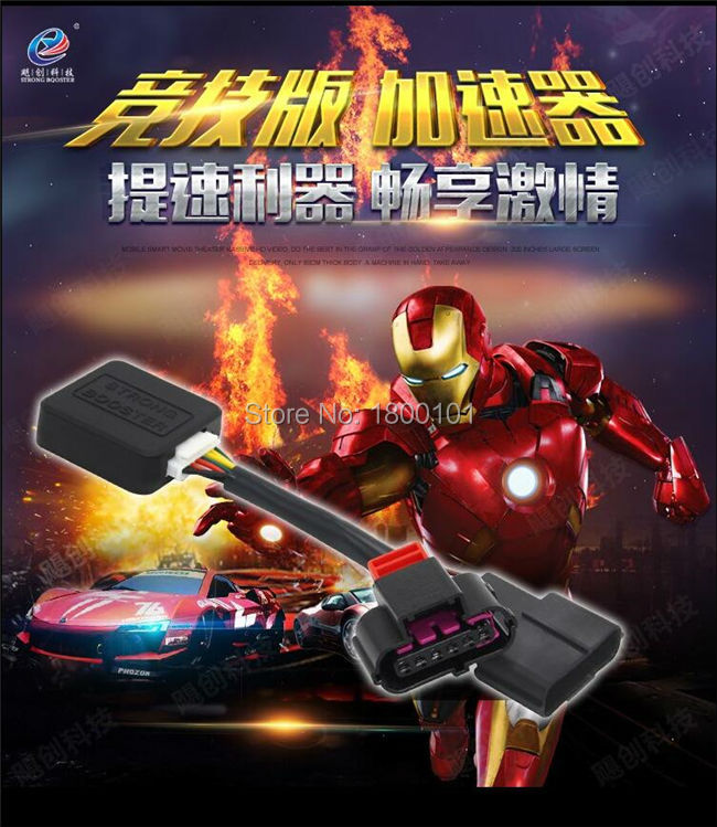 3 Year Warranty Sprint Booster Car Electronic Throttle Response Controller Speed Up Auto Pedalbox Pedal Commander Factory Price