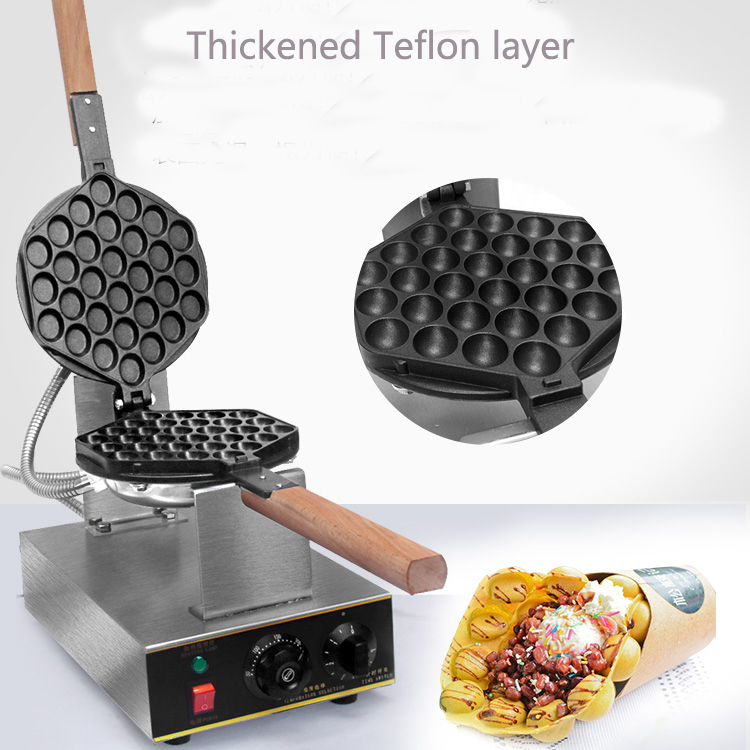 stainless stell home use QQ egg waffle baker machine Electric QQ egg puff cake making machine