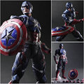 Marvel Comics Avengers Captain America Pioneer  Play Arts Kai Collection Model Anime 27CM PVC Christmas gifts action figures toy