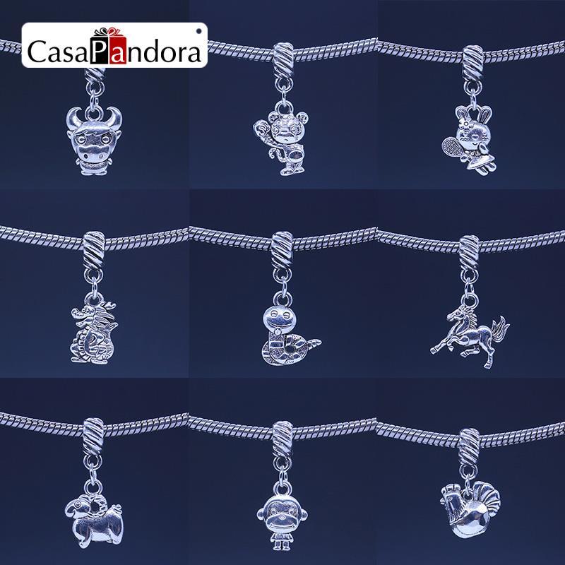 CasaPandora Silver-colored Chinese Twelve Zodiac Pendant Twelve Animal Signs Fit Bracelet Charm DIY Making Pingente Berloque