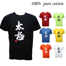 Tai chi T-shirt for chinese kung fu/chinese traditional T-shirt/martial arts T shirt/pure cotton T-shirt for men