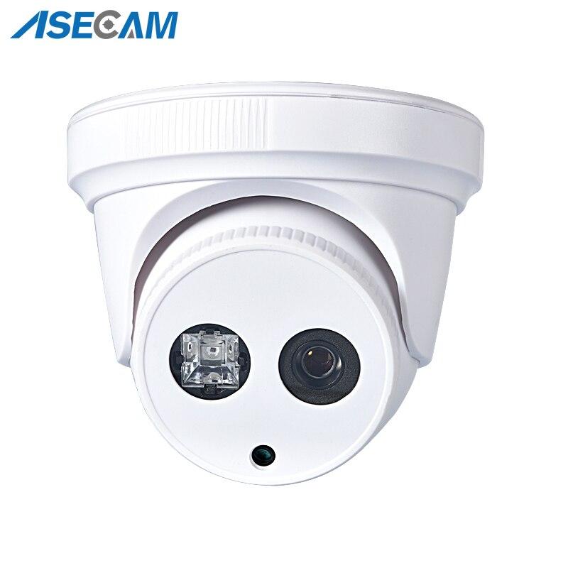 Super HD 4MP AHD caméra de sécurité maison intérieure Mini dôme blanc rangée infrarouge Vision nocturne CCTV vidéo Surveillance