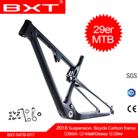 Free shipping New 29er Full Suspension Mountain Bike frame shock UD MTB frame cross country bicycle frame travel 100mm no logo