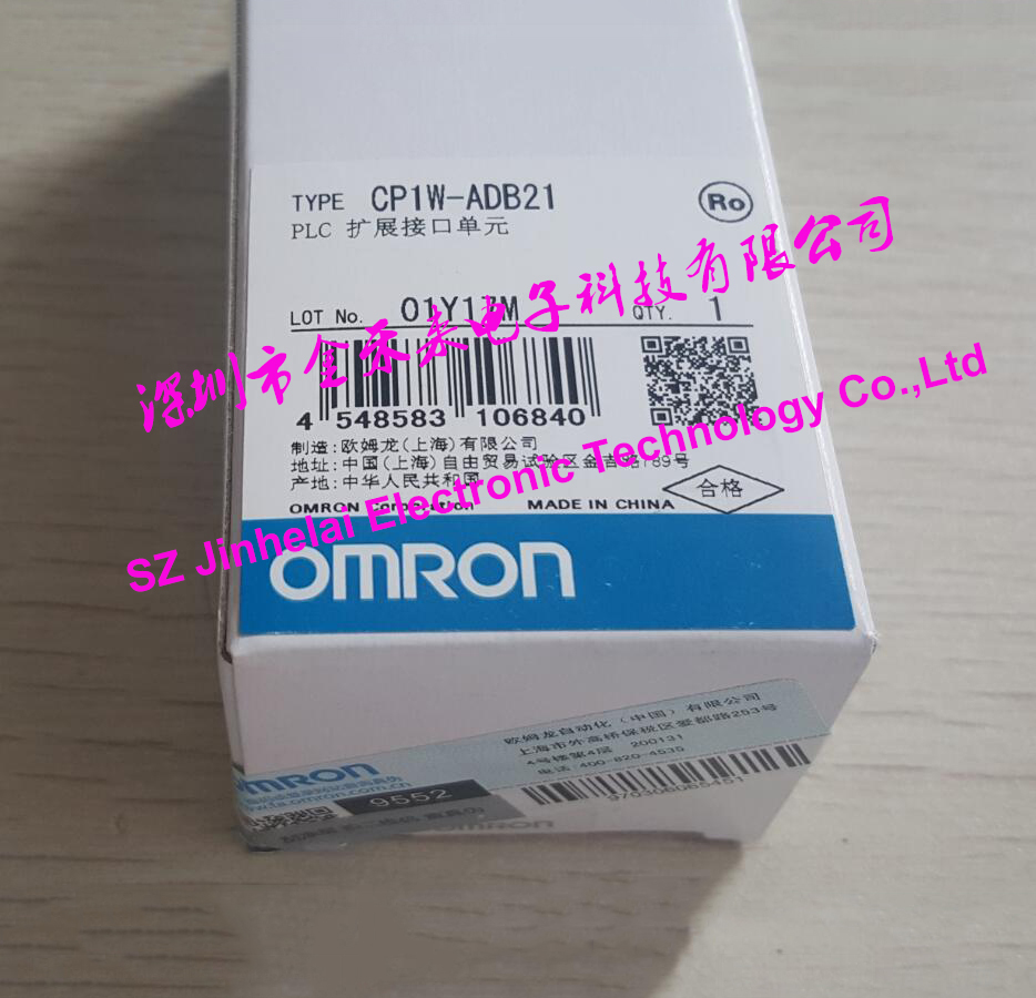 New and original CP1W-ADB21 OMRON PLC Extension interface unit цена