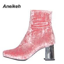 Aneikeh Women Pink/Gold/Green Velvet Ankle Boots Chunky Thick High Heels Party Shoes For Ladies Brand Design 2017 Hot Sales