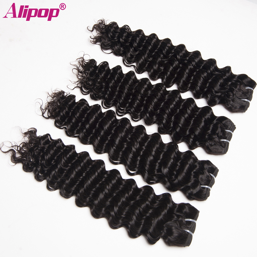 4 Bundles Deep Wave Peruvian Hair Weave Bundles deals 100% Remy Human Hair Extensions Natural Black Can be dyed For Women