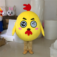 Cute Little Chick Egg Mascot Costume Fancy Dress Anime Theme Carnival Walking Adult Festival Mascot Costumes for Sale