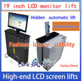 LCD, TV Lifter \ hidden \ Monitor Lifts \ lift bracket \ LCD electric lift \ wireless remote control movements \ 19-inch lift