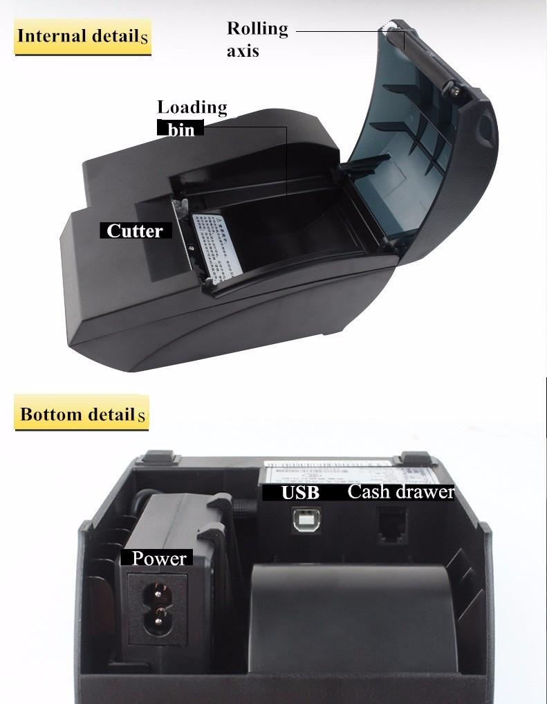 printer 58lb6