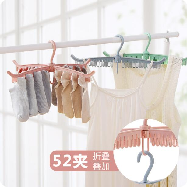 Collapsible Socks Shelf Household Plastic Hangers Windproof Multi-clips Hanging Clothes Hanger