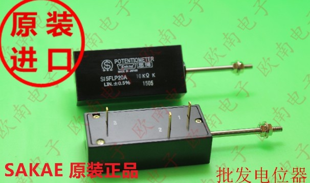 [VK] Japan sakae original S15FLP20A 15FLP20A linear transposition potentiator 0.5% 1K 2K 5K 10K switch