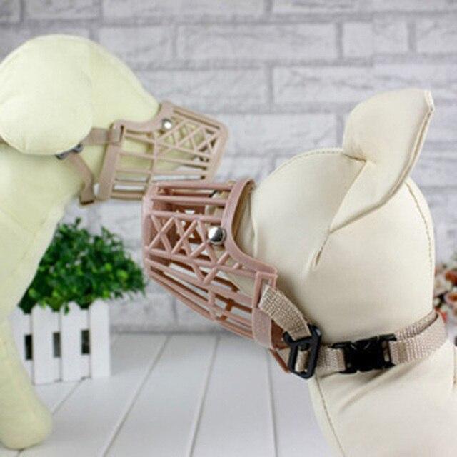 Pet Dog Muzzle Mask Anti-mordere Cestino di Plastica Bocca Regolabile Maglia 7 D