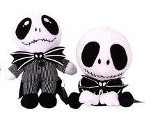 22cm Five Nights at Freddys Plush Peluche Bonnie Ghost Kids' Stuffed Animal Doll Toys for Children