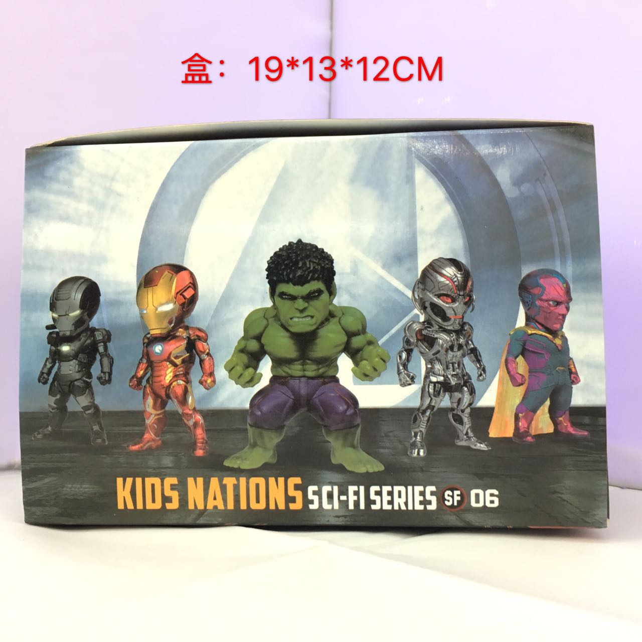 Kids Nation SF06 Avengers Age of Ultron Iron Man Hulk Vision Ultron War Machine PVC Action Figures Toys with LED Light 5pcs/set xinduplan marvel shield iron man avengers age of ultron mk45 limited edition human face movable action figure 30cm model 0778