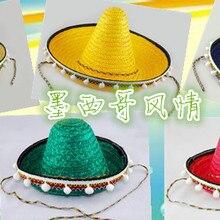 22-24 шляпа в гавайском стиле, маленький размер, помпон, меховая соломенная шляпа, плетение травы, Мехико, шапка для выступлений, Детская шляпа для выступлений, B-5135