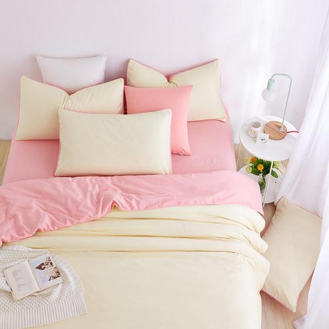 b3b63ce2db Light yellow pink Double Color Element Bedding Sets Bed Sheet Duver Cover  Quilt Cover Pillowcase Soft
