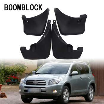 4pc Car Front Rear Mud Flaps Mud Flap Mudguards Fender For 2006-2012 Toyota RAV4 RAV 4 No Flare Accessories image