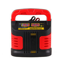 350W 14A Universal Car Plus Adjust LCD Battery Charger Jump Starter Booster 8019