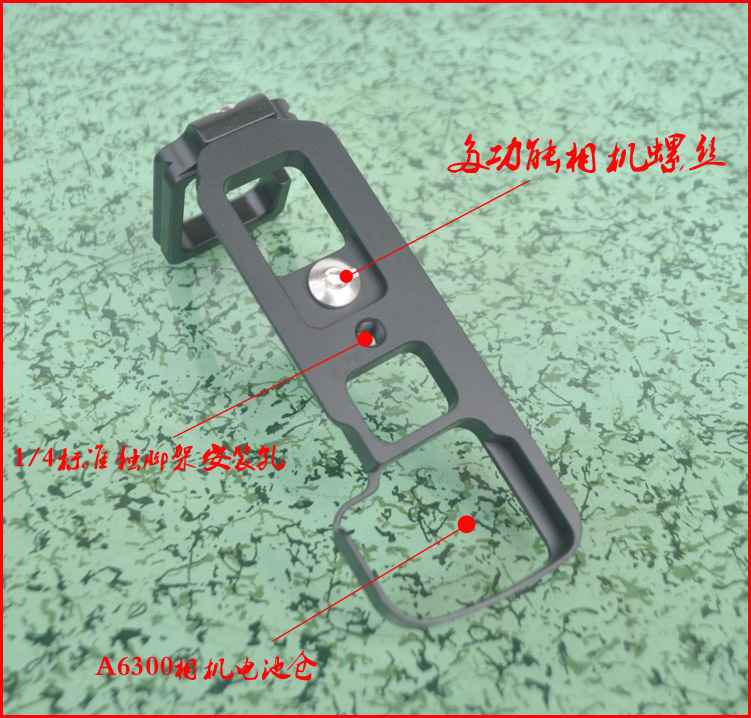 Quick Release L Plate L-shaped Bracket for Sony A6300 ILCE6300 Camera Compatible for Arca Swiss