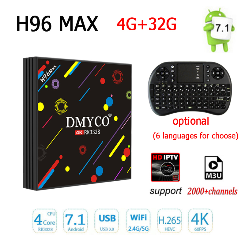 DMYCO H96 MAX H2 Android 7.1 TV BOX RK3328 Quad core 4GB RAM 32GB ROM WiFi 2.4G/5G HDR10 4K set top box +1 year iptv i8 keyboard 2018 h96 max tv box android 8 1 rk3328 quad core 4k dual wifi hd1080p 4gb rom 32gb ram iptv youtube googleplay android tv box