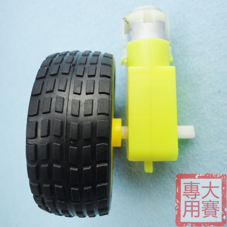 DIY Robot Tire DC gear motor For Car Chassis Robot Accessories