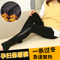 2016 new  leggings pregnant Warm Pants with velvet Warm Pants maternity clothes  pregnant clothes maternity
