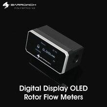 Цифровой дисплей OLED rowch FBFT03 V2 расходомеры ротора многоцветная панель из алюминиевого сплава + Корпус POM обнаружение в реальном времени