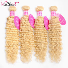 Vallbest 613 Blonde Deep Wave Bundles 100% Human Hair 4 Bundles Deal 100G/Piece Brazilian Hair Weave Bundles Remy Hair Extension(China)