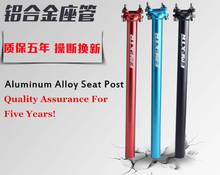 FMF Aluminium Alloy Bike Seatpost MTB Mountain Road Bicycle 27.2/30.9/31.6*400mm Top Grade 3 Colors