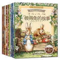 8 książek/zestaw opowieść o Peter Rabbite chińska Pinyin książka obrazkowa dziecięca dobranoc klasyczna książka obrazkowa s na