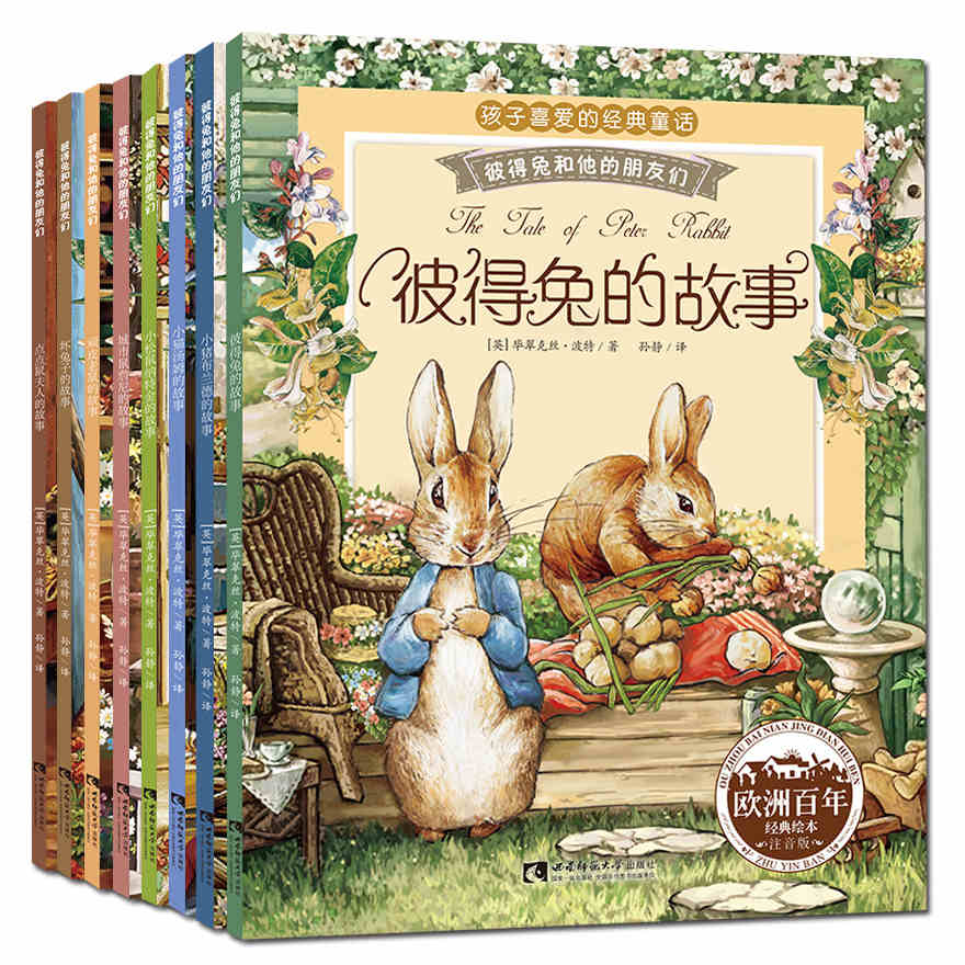 8books/set The Tale Of Peter Rabbite Chinese Pinyin Picture Book Children's Bedtime Classic Picture Books