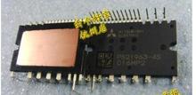 2 UNIDS/1 LOTE! 100% Nuevo y original PS21963-4S