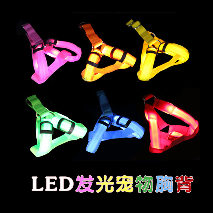 Pet led luminous dog thoracodorsal traction rope chest suspenders dog chain dog led collar luminous flash collar in Harnesses from Home Garden