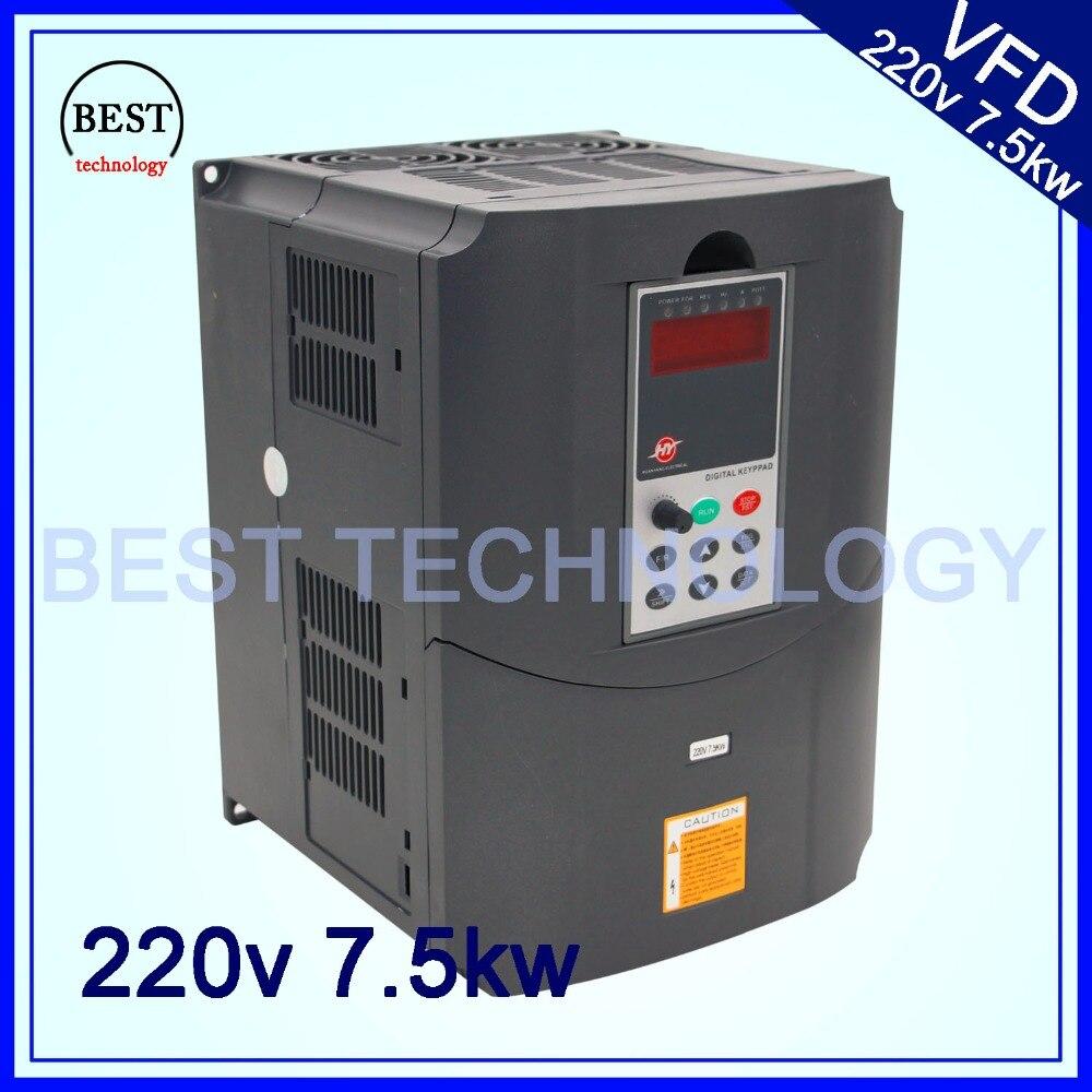 220 В 7.5kw VFD переменной частоты Инвертор/VFD1HP или 3HP Вход 3HP Выход ЧПУ Драйвер шпинделя управления скоростью вращения шпинделя