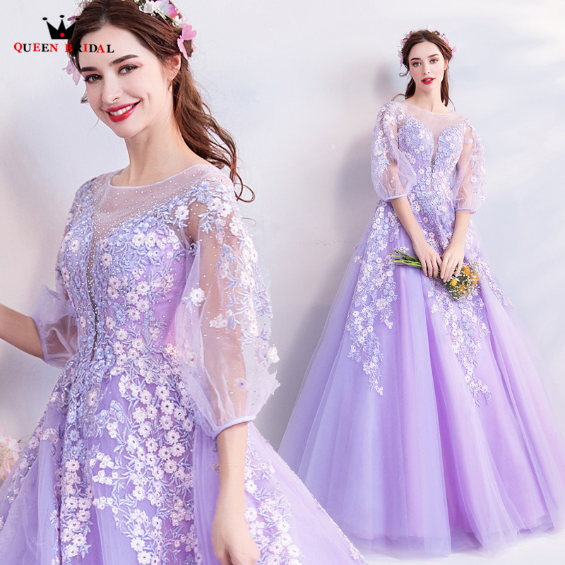 Purple A line Tulle Lace Beaded Sexy Luxury Long Formal Evening Dresses Evening Gown 2018 New Design Party Prom Dress ES34