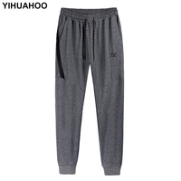 YIHUAHOO Plus Size 6XL 7XL 8XL Spring Jogger Pants Men Slim Fit Camouflage Track Pants Brand Trousers Male Sweatpants XYN 9921