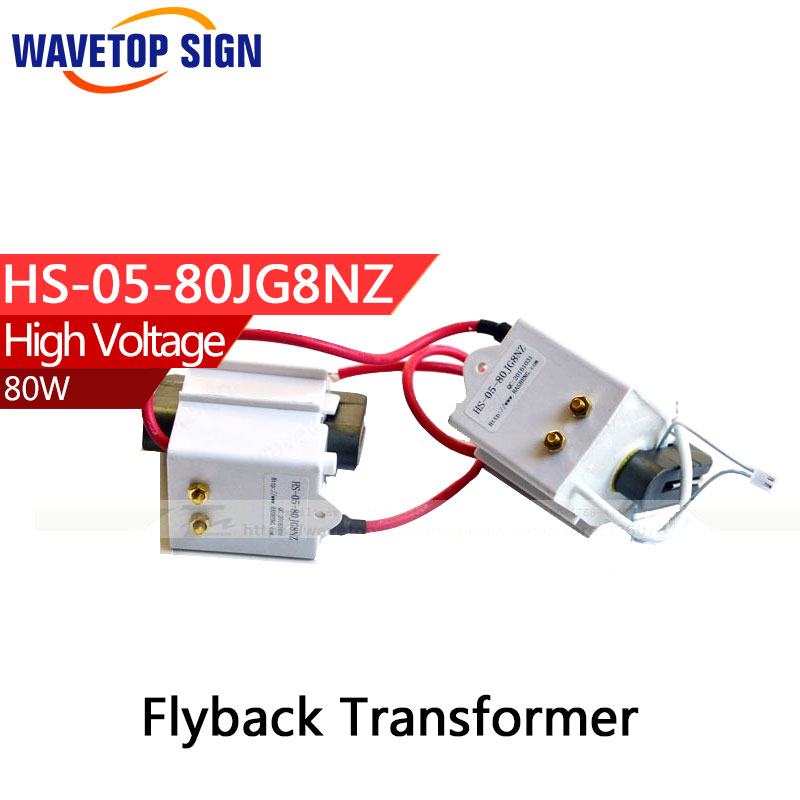 laser power supply High voltage transformer HS-05-80JG8NZ  use for LASER POWER supply 80W high voltage flyback transformer hy a 2 use for co2 laser power supply