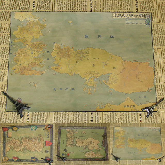 Song of ice and fire World map Game of Thrones Retro brown paper ...