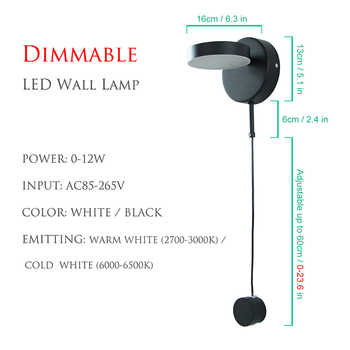LED Bedside Wall lamp with Knob Switch Dimming wall light Modern Home Lighting Adjustable 12W Black For Home Stairway Bedroom