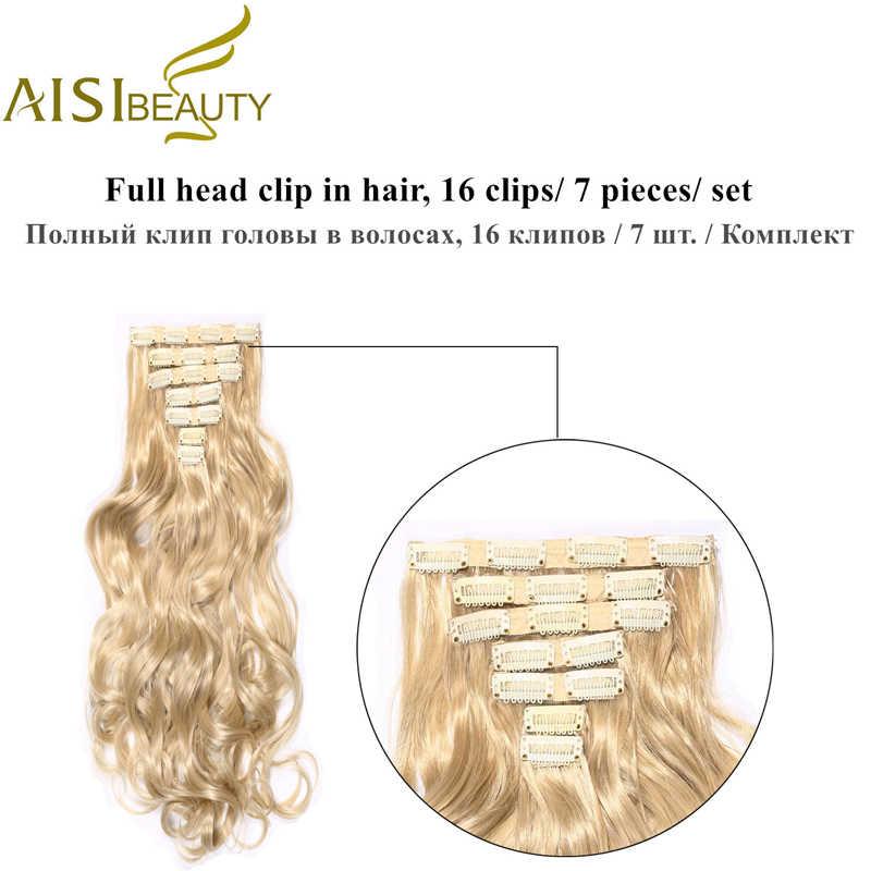 """AISI BEAUTY 20 """"длинные волнистые синтетические заколки для волос для наращивания для женщин накладные волосы высокотемпературное волокно"""