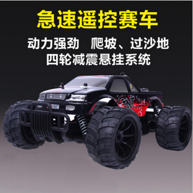 ФОТО 2016 new best-selling high-speed Buggies off-road remote control car charging big wheel pickups SUV toys free shipping