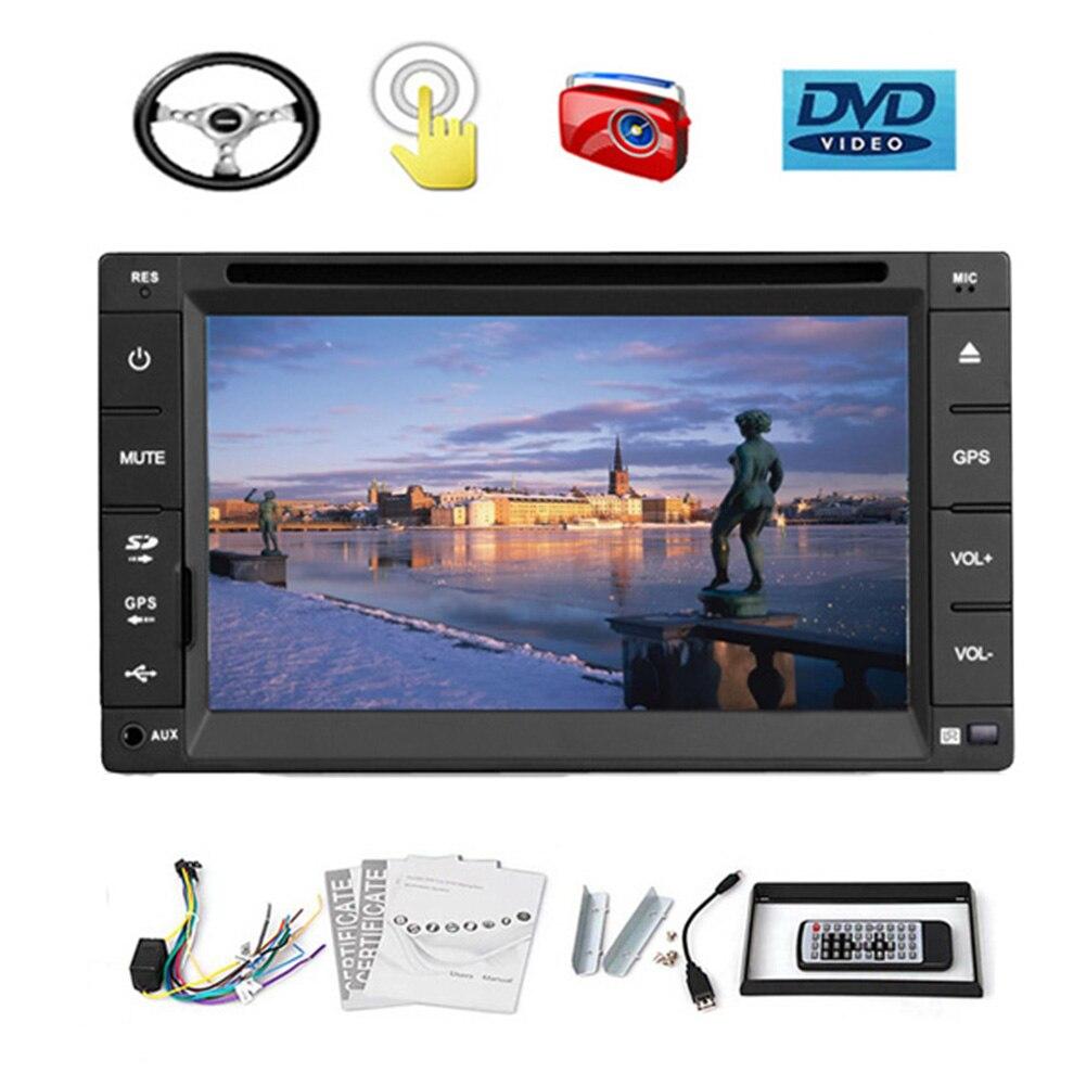 MP5 accessoire Radio Double 2 Din pièces de véhicule récepteur stéréo télécommande PC musique film voiture lecteur DVD Autoradio