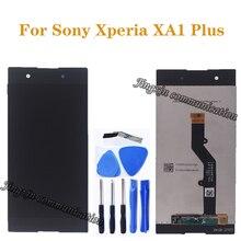 소니 xperia xa1 플러스 g3426 g3421 g3412 lcd + 터치 스크린 교체 소니 xa1 플러스 lcd 휴대 전화 수리 부품