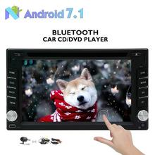 Android 7.1 Octa Core Car DVD Player 2 Din Car Stereo GPS Navigation WIFI HD Touchscreen Radio Receiver Wireless Reverse Camera